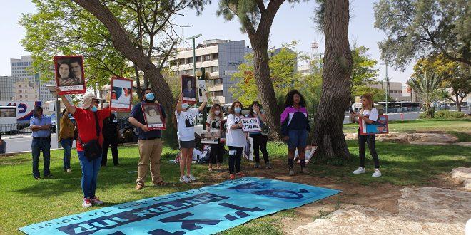 """עשרות הפגינו מול סניפי ויצו ביום המודעות לחטיפת ילדי תימן: """"תפתחו את התיקים"""""""
