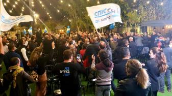 פעילי כחול לבן בכנס ברמת השרון שבוע שעבר. צילום: עמוד הפייסבוק של המפלגה