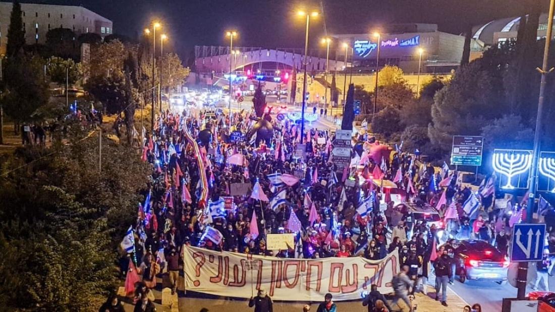 מחאה בירושלים. צילום: מתוך עמוד הפייסבוק של Crime Minister
