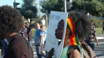 בהפגנת הקהילה האתיופית בירושלים (צילום: אייל גטו)