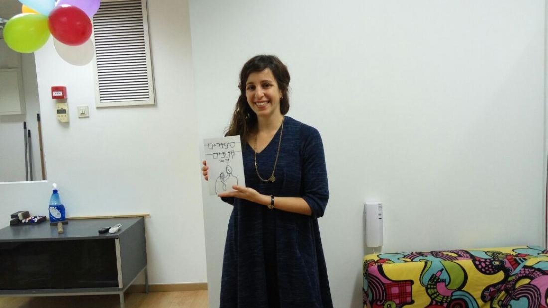 """טל עזר, בוגרת המכללה ומחברת הספר """"סיפורים קטנים"""". צילום: יסמין רמון"""