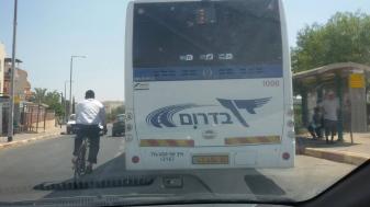 אוטובוס של דן בדרום. צילום: ירון סמימי