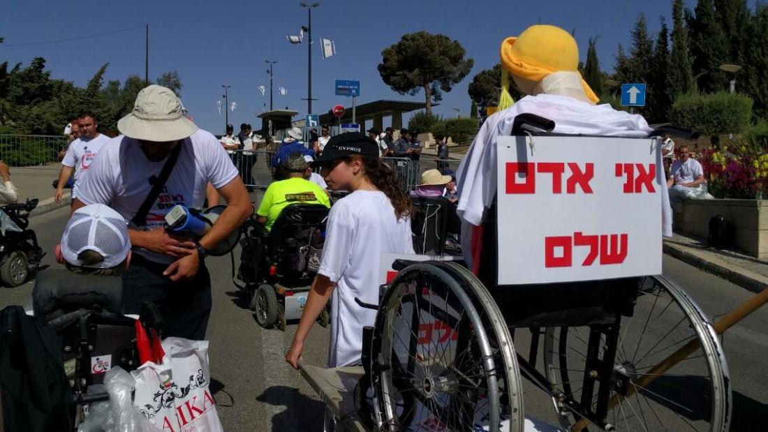 הפגנת הנכים מול הכנסת. צילום: גלעד ילון