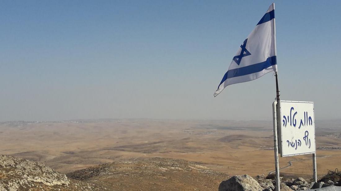 """חוות טליה. """"כמו כל אדם המתגורר בתל אביב, אשדוד, נתיבות, וחיפה"""". צילום: ליאורה בן צור"""