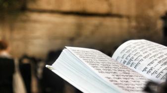 חגיגות יום ירושלים. צילום: ליאורה בן צור