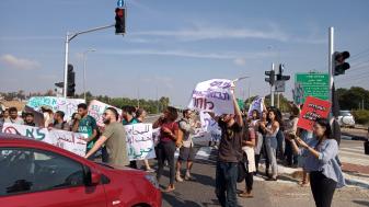 הפגנה בעקבות שביתת המרצים בספיר, 20 בנובמבר. צילום: נעה פישר