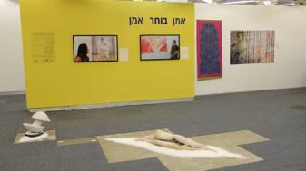 יצירתה של לירז אנקר-לוי, תערוכת אמן בוחר אמן. צילום: יובל דולב
