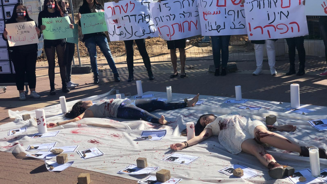 מחאה נגד אלימות כלפי נשים בספיר. צילום ארכיון: קרם אבו גאנם