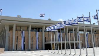 """מבנה הכנסת בירושלים (צילום: קובי גדעון, לע""""מ)"""