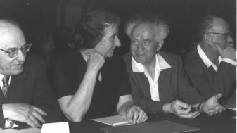 """גולדה מאיר ודוד בן גוריון, 1959. צילום: לע""""מ"""