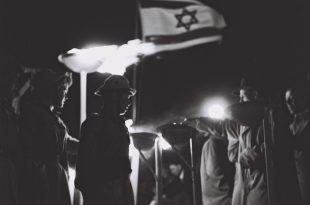 """הדלקת משואות בטקס יום העצמאות ה-23. צילום: לע""""מ"""