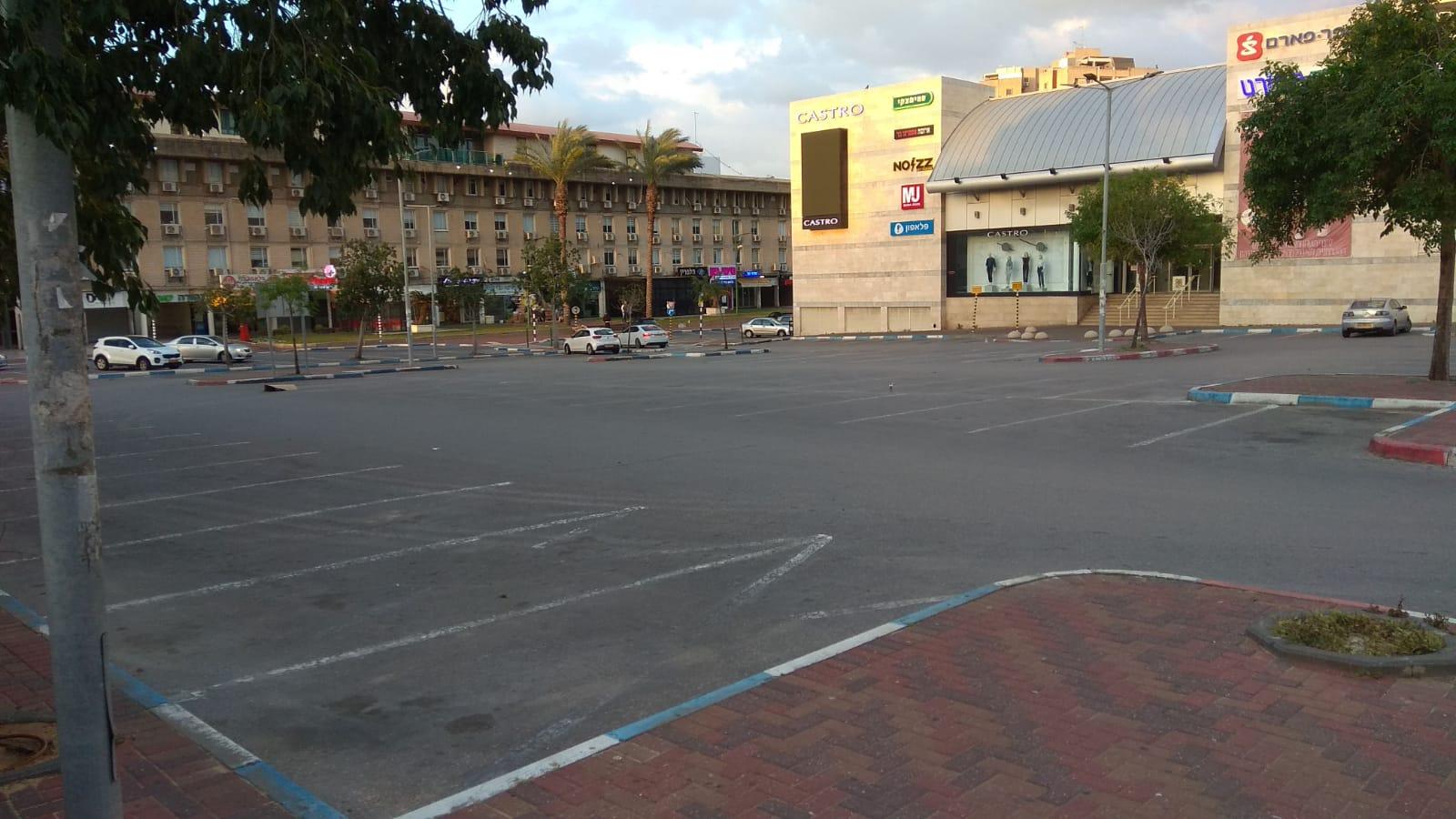 חניון מרכז העיר | צילום: שירה אלטמן - יום טוב