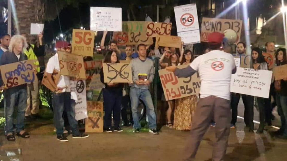מחאה נגד טכנולוגיית ה-5G. (צילום מסך מעמוד הפייסבוק Stop5G Israel)