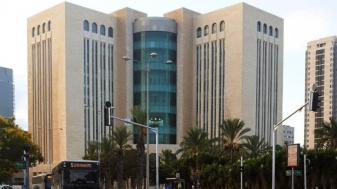 קרית המשפט בבאר שבע. צילום: הראל בורפקר
