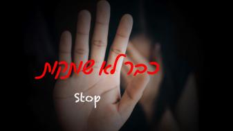 צילום: אתר freepic, העיצוב אישי