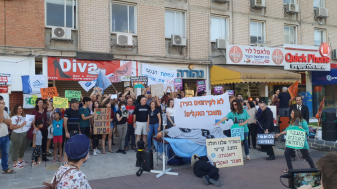 המחאה מול בניין העירייה באשקלון, ביום חמישי. צילום: דניס ביכלר